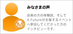 sub_menu03